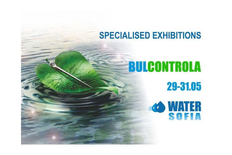 com invitation to the exhibition water sofia bulgaria pdf 4 04 mb